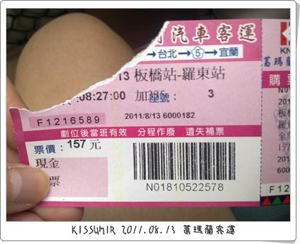 01客運.jpg