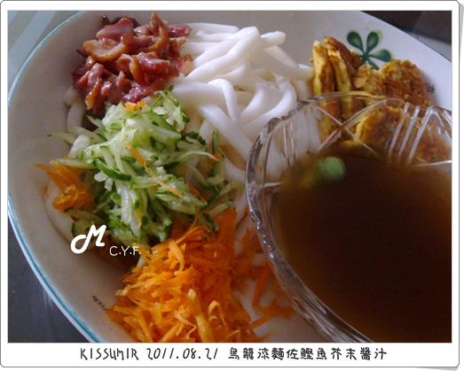 20110821-breakfast.jpg