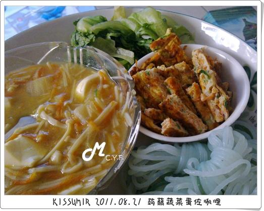 20110821-lunch.jpg