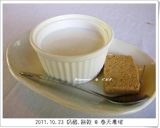 20111023-6.jpg