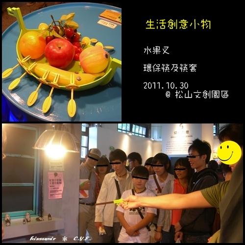 20111030-4.jpg