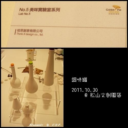 20111030-11.jpg