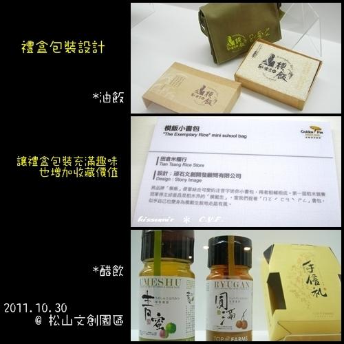 20111030-14.jpg