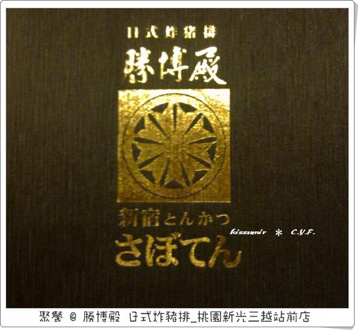 20111113-1.jpg