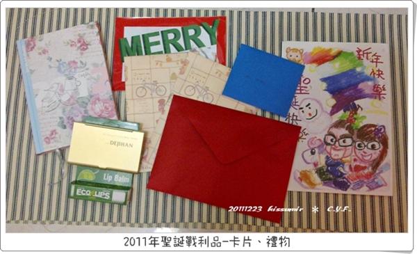 2011-12-23-1.jpg