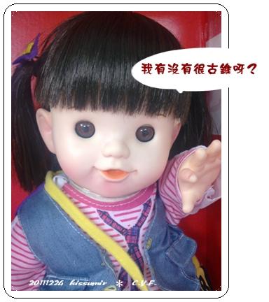 doll20111224-1.jpg