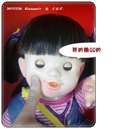 doll20111224-2.jpg