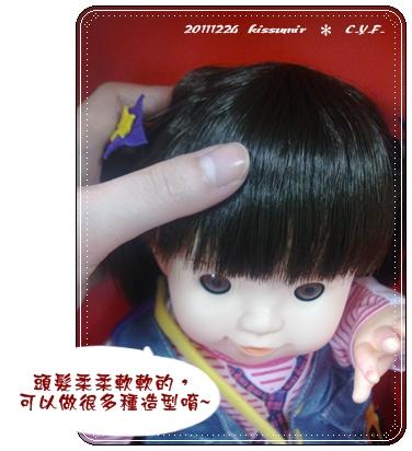 doll20111224-3.jpg