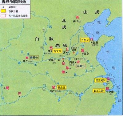 春秋地圖0.JPG