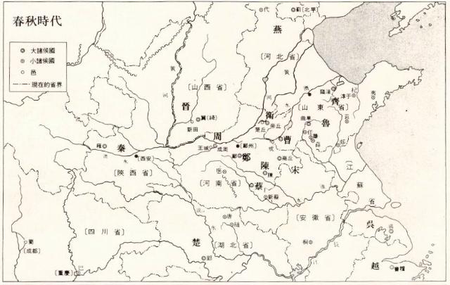 春秋地圖1.jpg