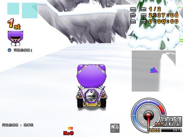 冰山密道23.jpg