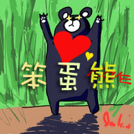 笨蛋熊.jpg
