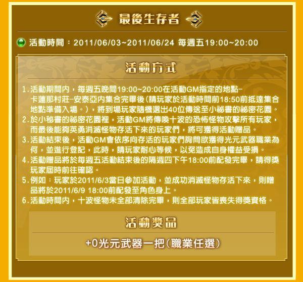 Index_05.jpg