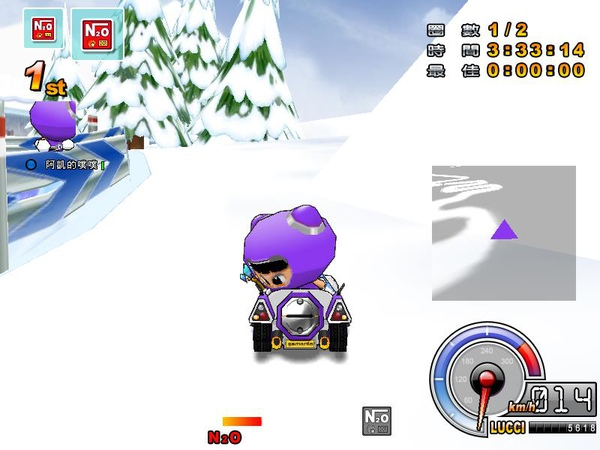 冰山密道12.jpg