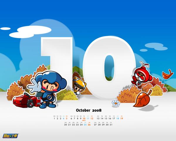 200810_01_1280_1024.jpg