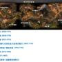 礦場怪物任務配置圖.jpg
