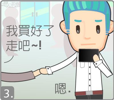 漫畫(周年慶)3.jpg