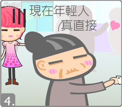 漫畫(周年慶)4.jpg