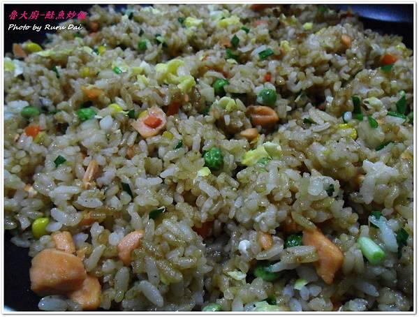 鮭魚炒飯 成品.JPG