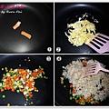 鮭魚炒飯 步驟1.jpg