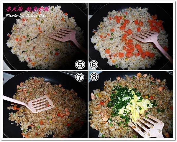 鮭魚炒飯 步驟2.jpg