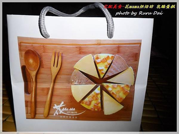 [宅配美食] 《花mama乳酪蛋糕》 幸福酪印每一口~甜蜜1...