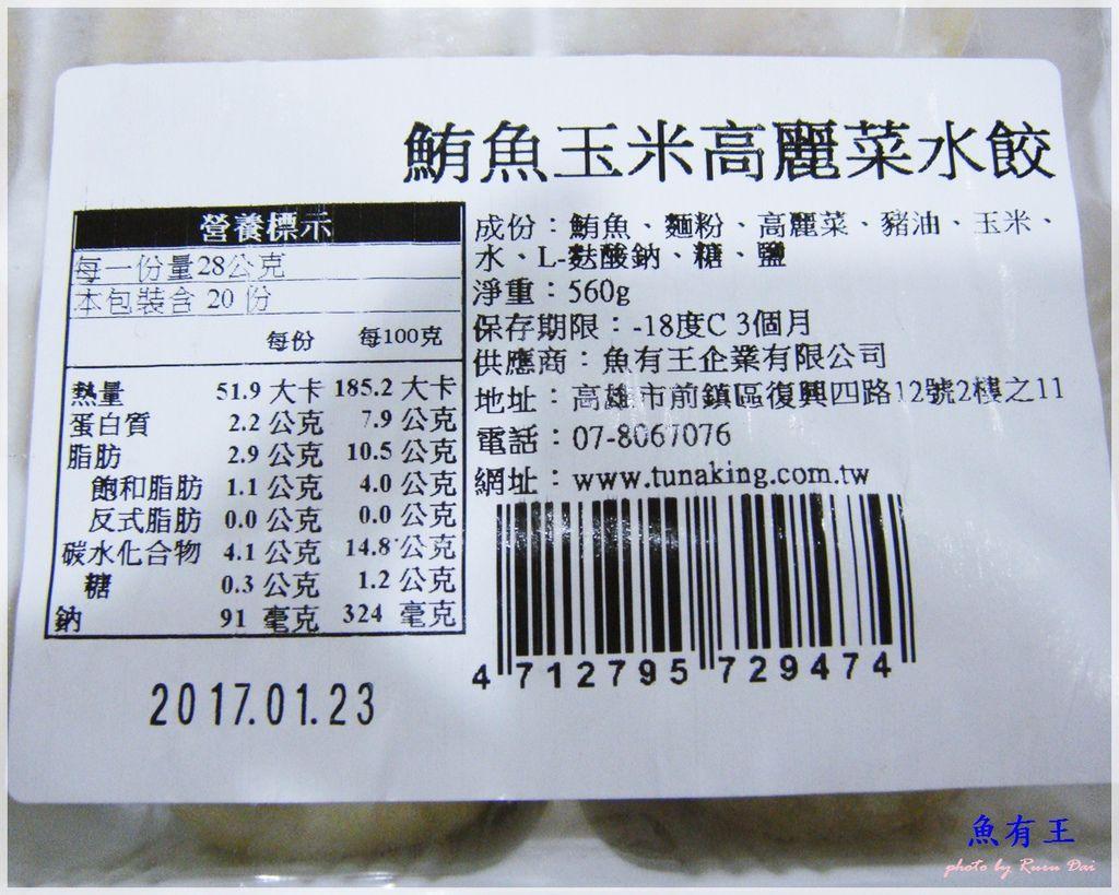DSC02218