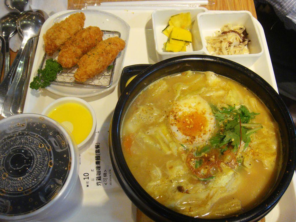炸雞咖哩湯烏龍麵 (1)