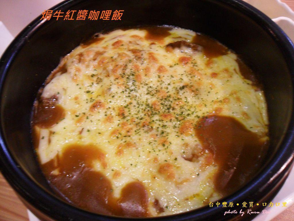 焗牛紅醬咖哩飯 (2)