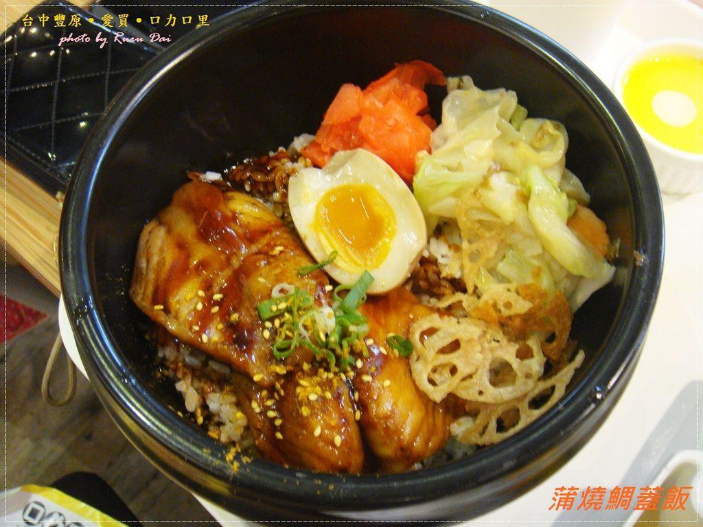蒲燒鯛蓋飯 (1)
