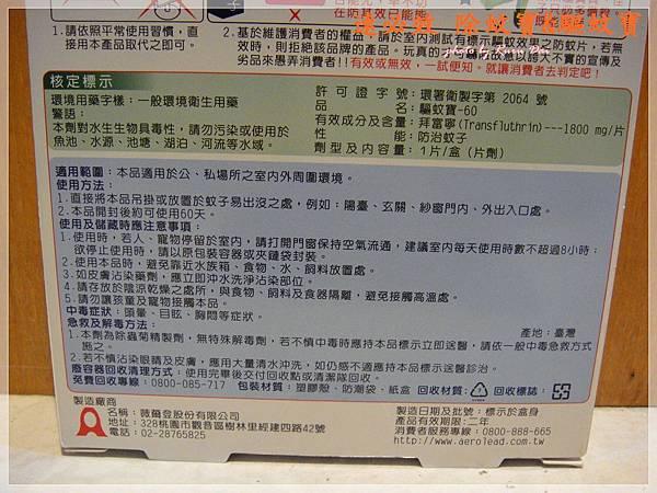 DSC03705