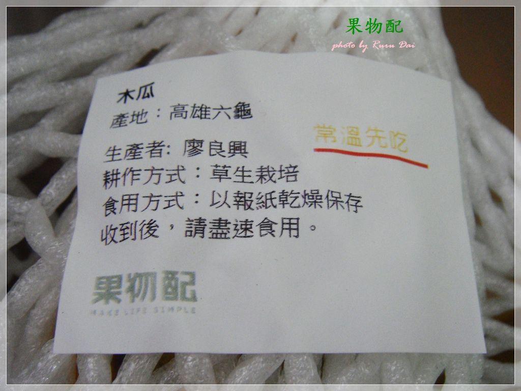 DSC04364