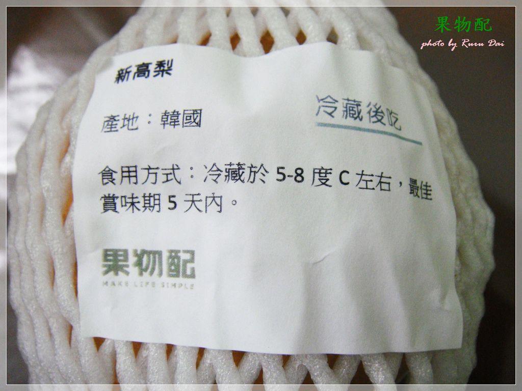 DSC04371