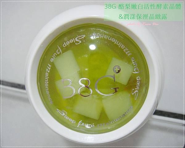 DSC04862