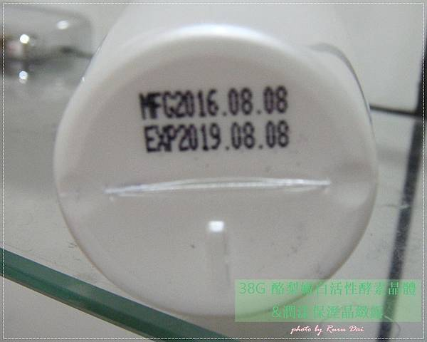 DSC04883