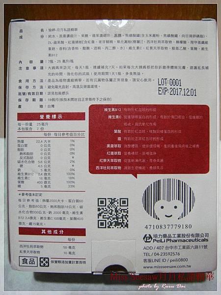 DSC06316