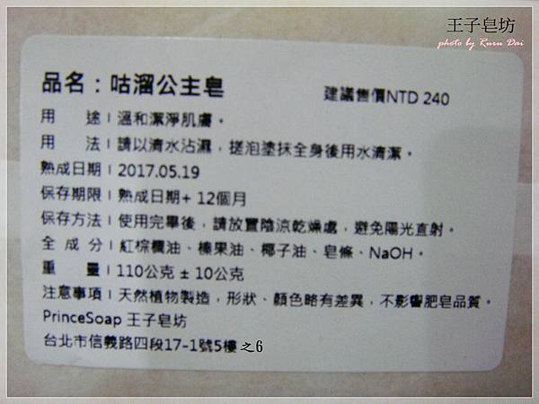 DSC06598.JPG