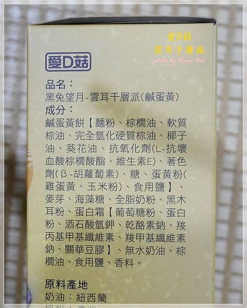 P1070851.JPG