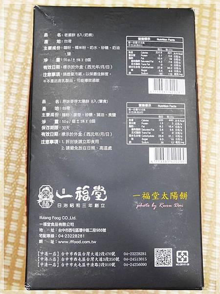 P1080909.JPG