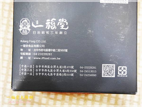 P1080911.JPG