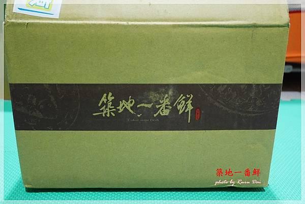 P1120810.JPG