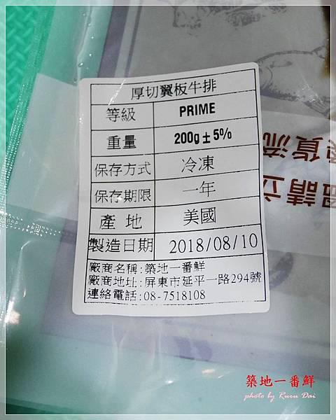 P1120823.JPG