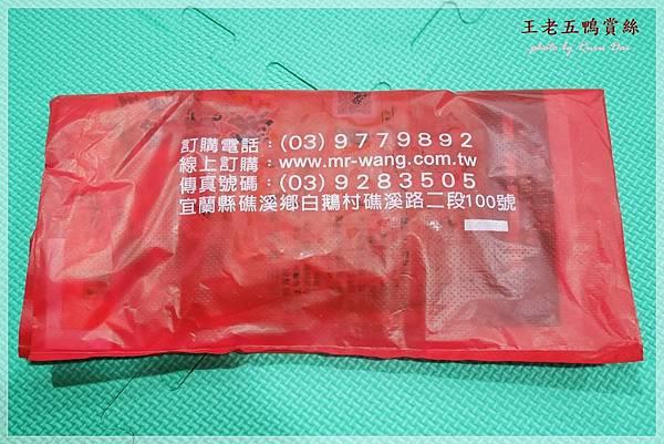 P1170552.JPG