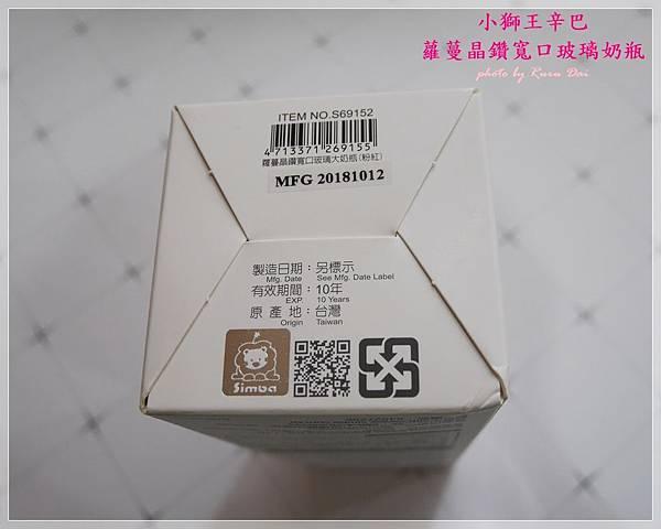 P1190315.JPG