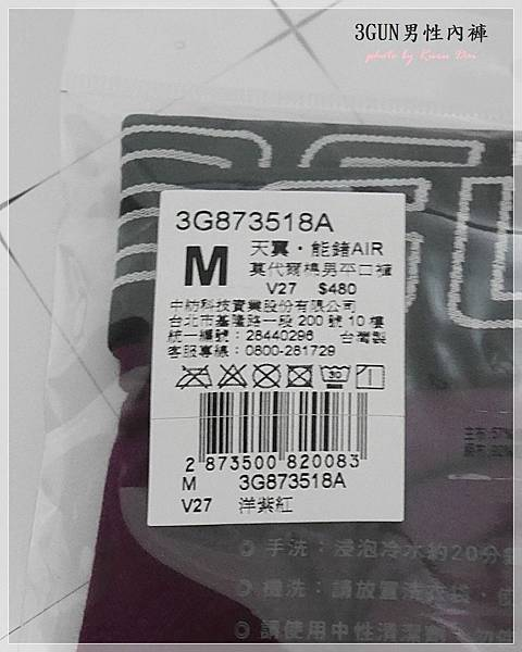 P1230956.JPG