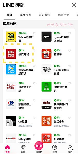 Screenshot_2019-10-30-18-32-42-216_jp.naver.line.android.png