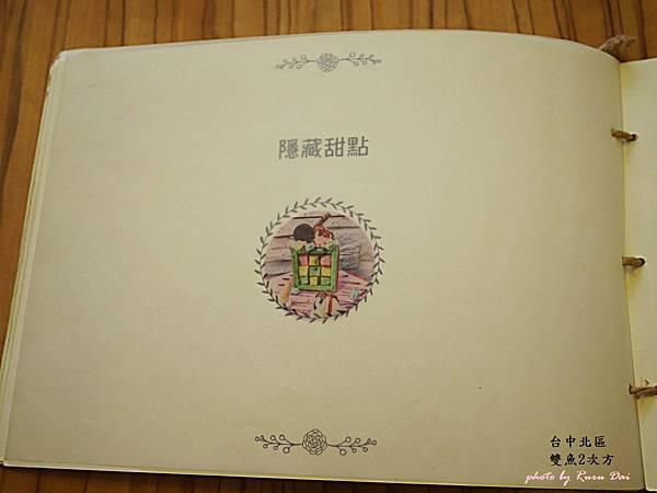 P1280888.JPG