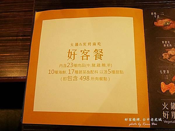 P1290135.JPG