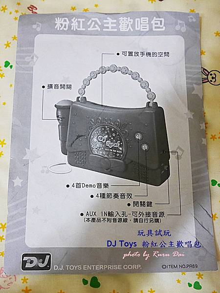 P1300780.JPG