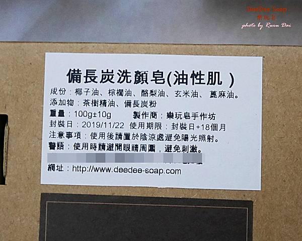 P1310244.JPG